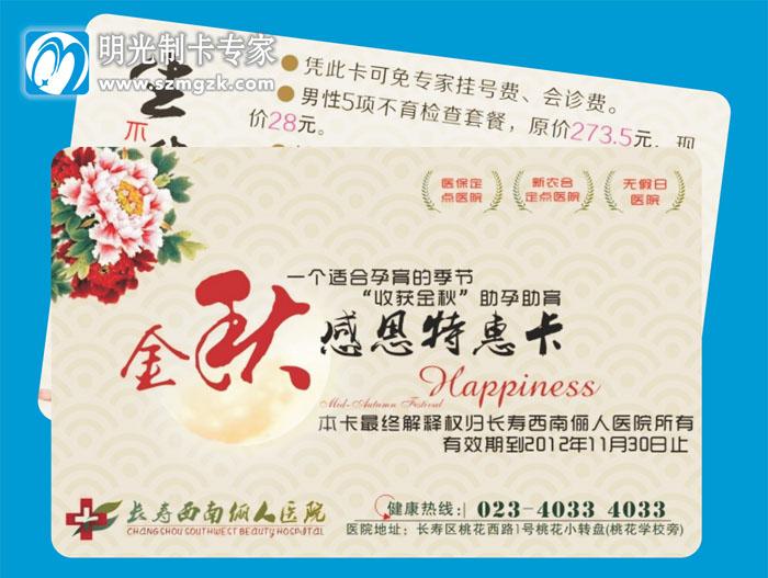 湖南省新农村合作医疗保险的报销比例